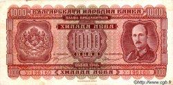 1000 Leva BULGARIE  1940 P.059a TB à TTB