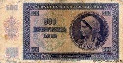 500 Leva BULGARIE  1942 P.060a B+