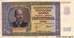 500 Leva BULGARIE  1942 P.060a TTB