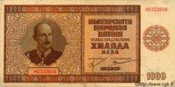 1000 Leva BULGARIE  1942 P.061a TTB