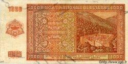 1000 Leva BULGARIE  1942 P.061a TTB+