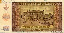 5000 Leva BULGARIE  1942 P.062a SUP+