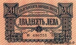 20 Leva BULGARIE  1943 P.063a NEUF