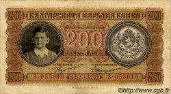 200 Leva BULGARIE  1943 P.064a TB+