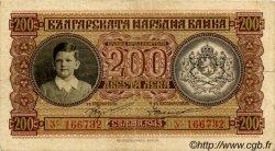 200 Leva BULGARIE  1943 P.064a TTB