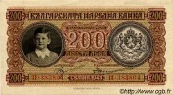 200 Leva BULGARIE  1943 P.064a SPL