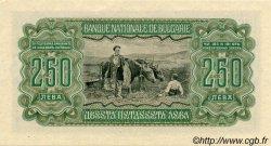 250 Leva BULGARIE  1943 P.065a SPL+