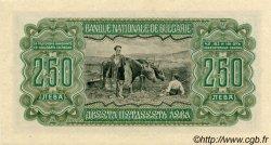 250 Leva BULGARIE  1943 P.065a NEUF
