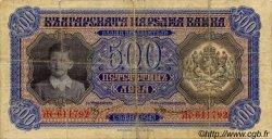 500 Leva BULGARIE  1943 P.066a B