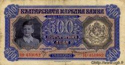 500 Leva BULGARIE  1943 P.066a TB