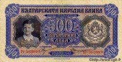 500 Leva BULGARIE  1943 P.066a TTB