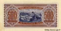 500 Leva BULGARIE  1943 P.066a pr.NEUF