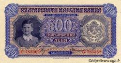 500 Leva BULGARIE  1943 P.066a NEUF