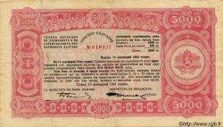 5000 Leva BULGARIE  1942 P.067C TTB