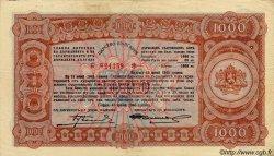 1000 Leva BULGARIE  1943 P.067I TTB+