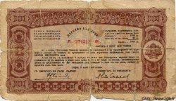 1000 Leva BULGARIE  1944 P.067L AB