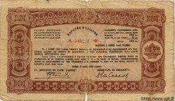 1000 Leva BULGARIE  1944 P.067L pr.B