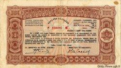 1000 Leva BULGARIE  1944 P.067L pr.TTB