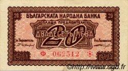 20 Leva BULGARIE  1944 P.068a TTB+