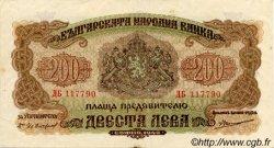 200 Leva BULGARIE  1945 P.069a SUP