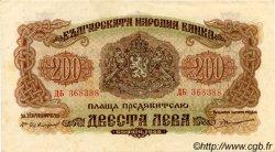 200 Leva BULGARIE  1945 P.069a pr.SPL