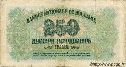 250 Leva BULGARIE  1945 P.070a TB