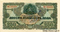 250 Leva BULGARIE  1945 P.070a SPL+