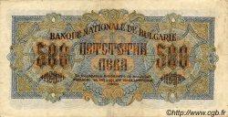 500 Leva BULGARIE  1945 P.071a TTB