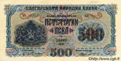 500 Leva BULGARIE  1945 P.071a SPL