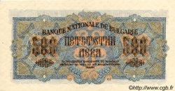 500 Leva BULGARIE  1945 P.071a pr.NEUF