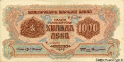 1000 Leva BULGARIE  1945 P.072a TTB+