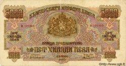 5000 Leva BULGARIE  1945 P.073a TB+