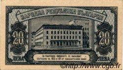 20 Leva BULGARIE  1947 P.074a pr.SPL