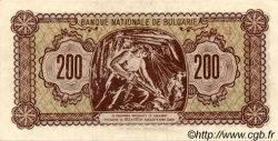 200 Leva BULGARIE  1948 P.075a NEUF