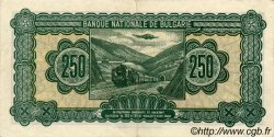 250 Leva BULGARIE  1948 P.076a SUP