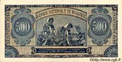500 Leva BULGARIE  1948 P.077a SPL