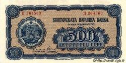 500 Leva BULGARIE  1948 P.077a NEUF
