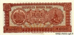 1000 Leva BULGARIE  1948 P.078a pr.NEUF