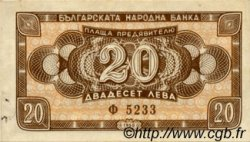 20 Leva BULGARIE  1950 P.079 pr.NEUF