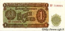 1 Lev BULGARIE  1951 P.080a pr.NEUF