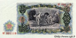 25 Leva BULGARIE  1951 P.084a NEUF