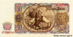 50 Leva BULGARIE  1951 P.085a NEUF