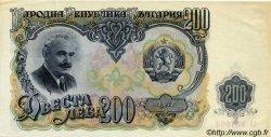 200 Leva BULGARIE  1951 P.087a TTB+
