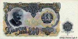 200 Leva BULGARIE  1951 P.087a pr.NEUF
