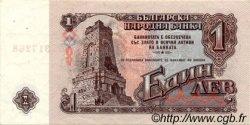 1 Lev BULGARIE  1962 P.088a SPL