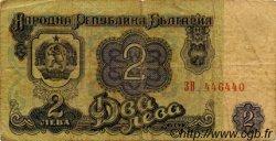 2 Leva BULGARIE  1962 P.089a B