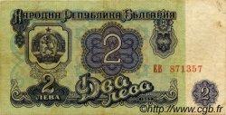 2 Leva BULGARIE  1962 P.089a TB