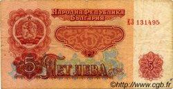 5 Leva BULGARIE  1962 P.090a B à TB