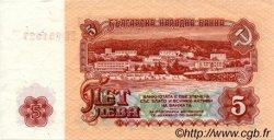 5 Leva BULGARIE  1962 P.090a SUP+