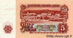 5 Leva BULGARIE  1962 P.090a SPL
